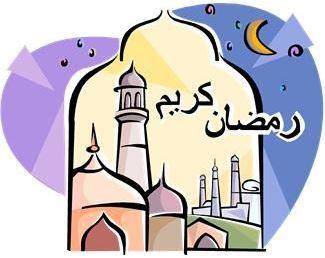 Què és el ramadà i què s'hi fa?