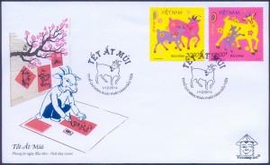 12093114_Viet Stamp_1052_Tet At Mui_FDCVS_s