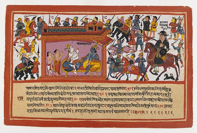 Brooklyn_Museum_-_Kalayavana_Surrounds_Mathura_Page_from_a_Dispersed_Bhagavata_Purana_Series