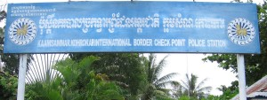 IMG_1015 Frontera bananera, Cambotja