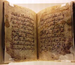 Alcorà s.XIII-XIV exposat a l'exposició de Llull, La màquina de pensar