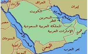 Món àrab islam islàmic Pròxim Orient musulmans golf Pèrsic Ossama Bin Laden islam Alcorà