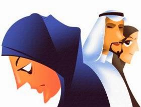 Món àrab islam islàmic Pròxim Orient musulmans golf Pèrsic poligàmia Aràbia Saudita