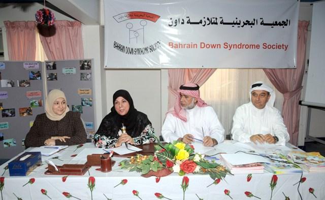 Món àrab islam islàmic Pròxim Orient discapacitat Bahrain Manama golf Pèrsic