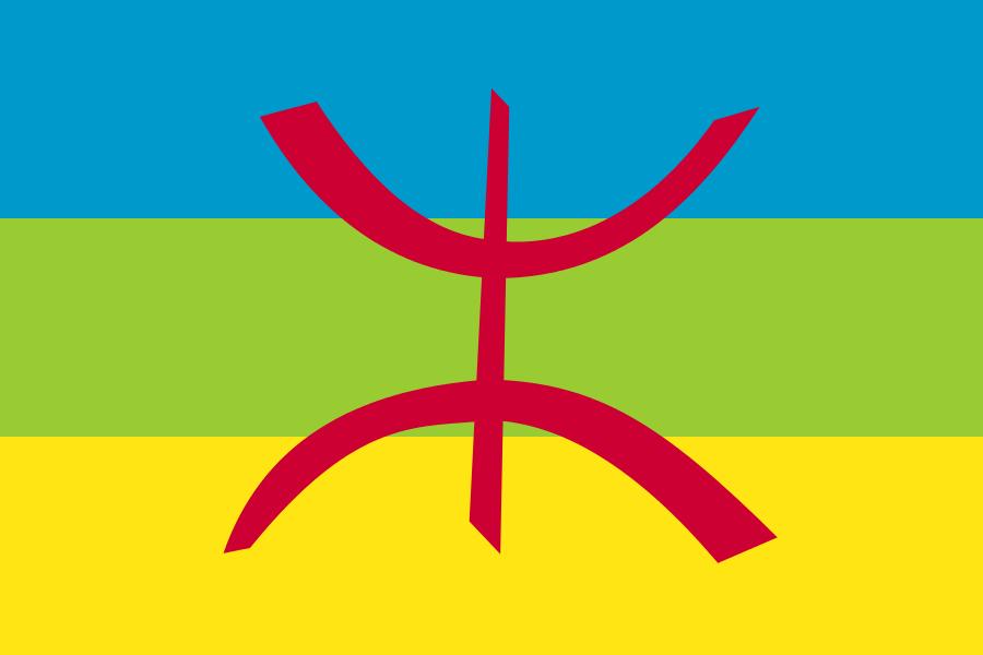 Món àrab islam Pròxim Orient golf Pèrsic Alcorà musulmans Marroc Amazic