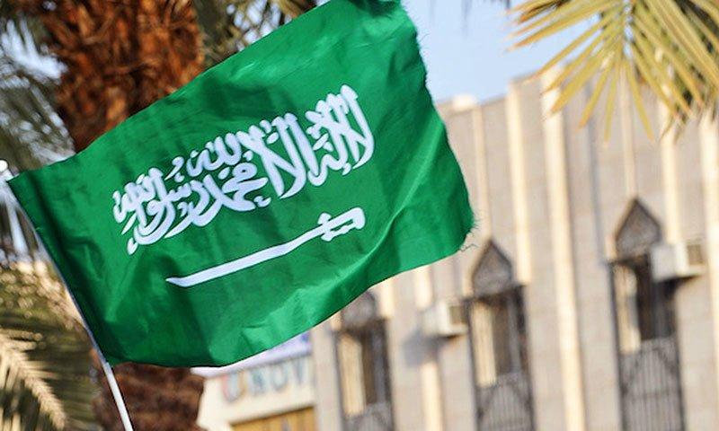 Món àrab islam islàmic Pròxim Orient gihadisme Alcorà Alcora Egipte
