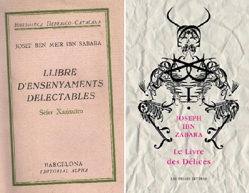 Les edicions catalana (1931) i francesa (2011) del llibre del segle XII
