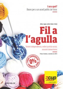 filagulla_cupcc