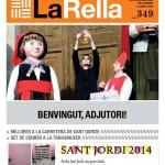 Benvingut, Adjutori! a la portada de la 349