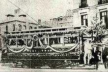 Shangai tramvia 1