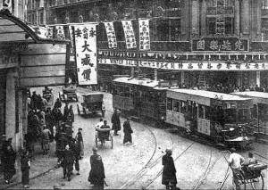 Shangai tramvia