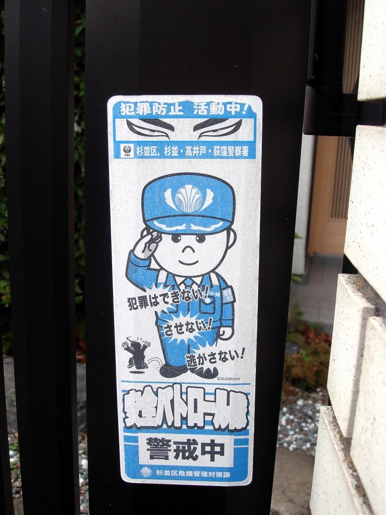 Aquest cartellet assenyala que aquí hi viu el membre d'una patrulla civil de barri.