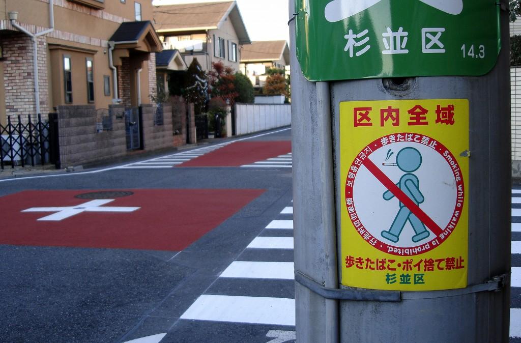 Un altre cartell de prohibició de fumar, en aquest cas en un carrer de barri