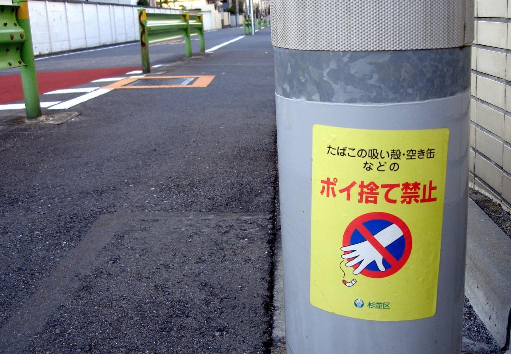 Cartell de prohibició de llençar burilles al carrer