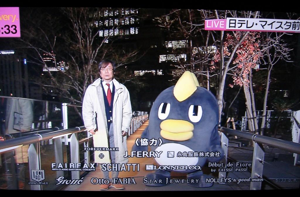 Un home del temps, en una emissora de televisió, informant in situ.