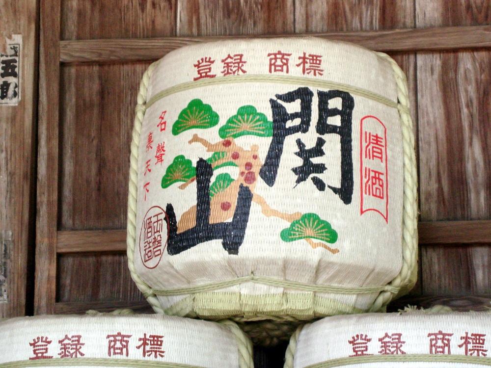 Bidons de sake en un temple.