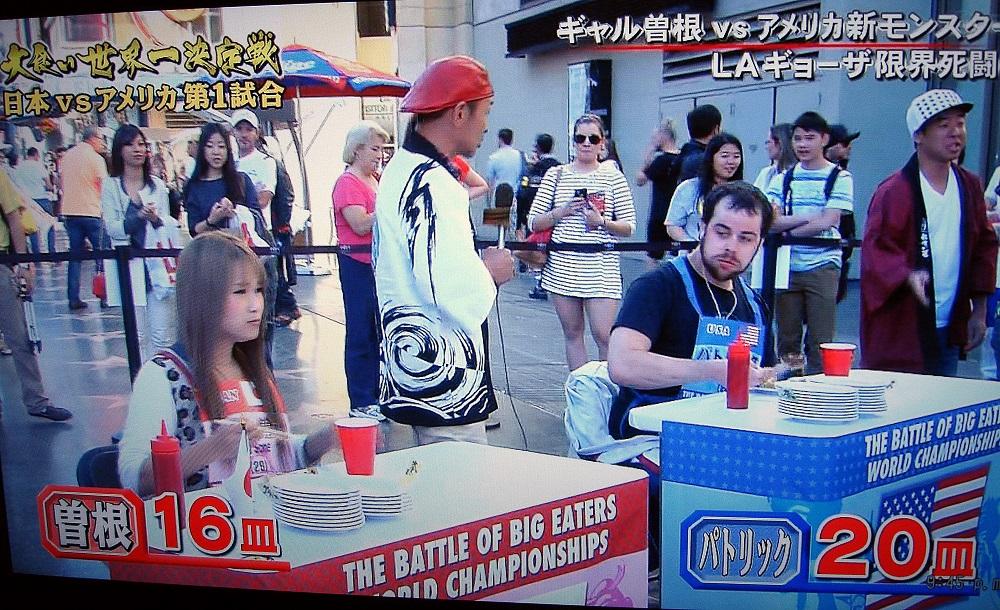 Una altra imatge de la final entre Japó i Estats Units.