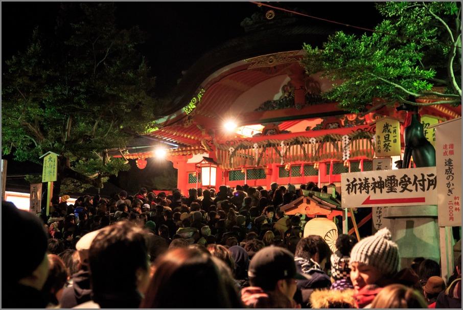Al temple la nit de Cap d'Any.