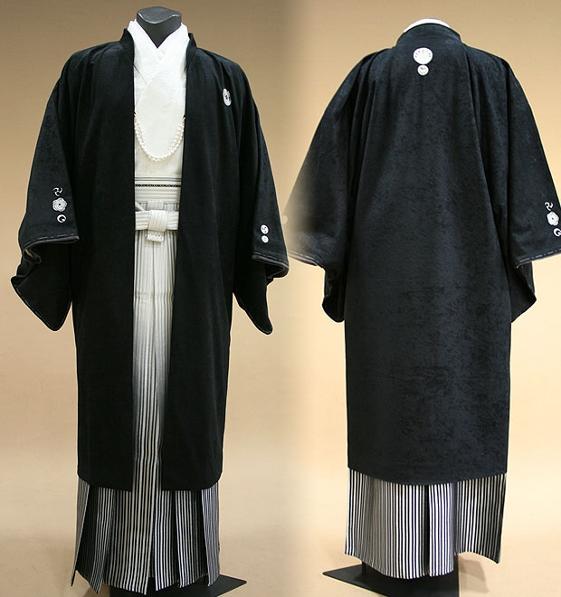 Model de hakama.