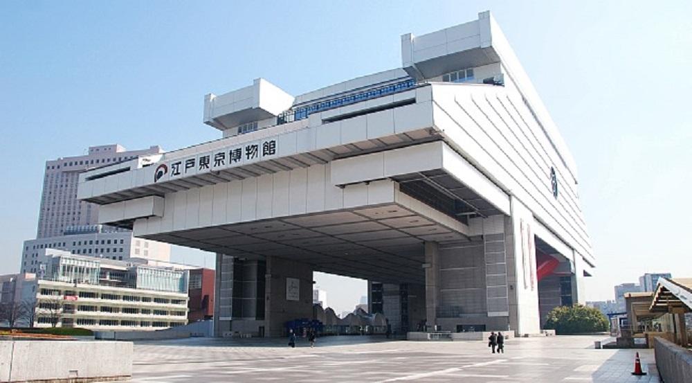 Edifici del Edo-Tokyo Museum