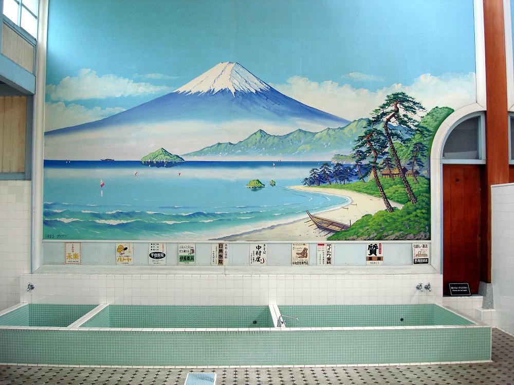 Interior d'una casa de banys dels anys cinquanta del segle passat