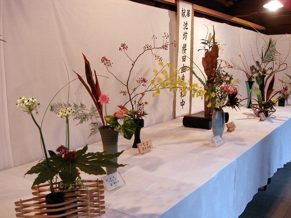 Exposició d'ikebana (guarniments florals)