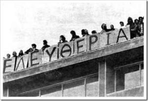 politecnica1973_thumb