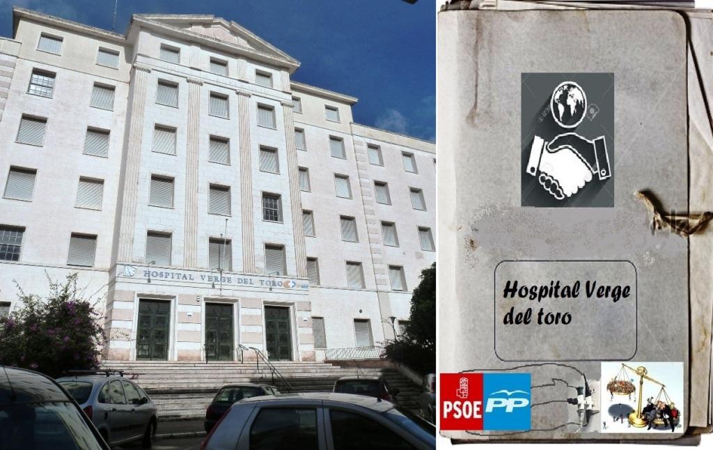 l'hospital Verge del Toro de menorca (2)