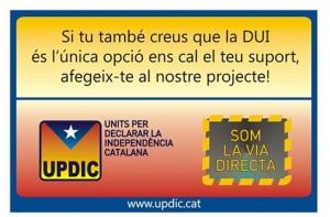 updic-dui3