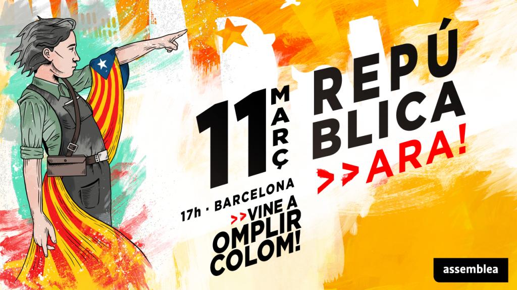 República ara!, postal de la manifestació de l'11 de març de 2018